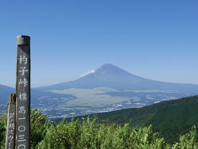 Hakone_03.jpg