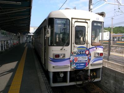 Iwamura01.jpg